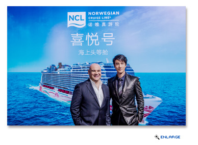 King of Chinese Pop Wang Leehom named Godfather of Norwegian Joy