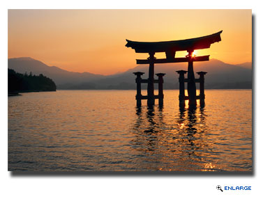 Princess Cruises Unveils 2016 Japan Cruise Program