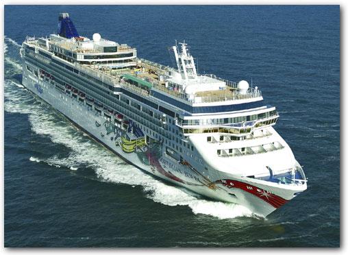 Norwegian cruise line ship norwegian jade cruise