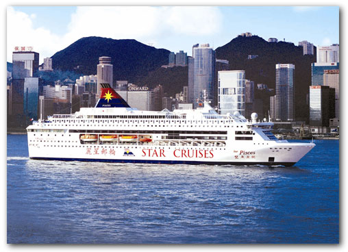 Cruise Ship Profiles Cruise Lines Star Cruises - Royale star cruise ship